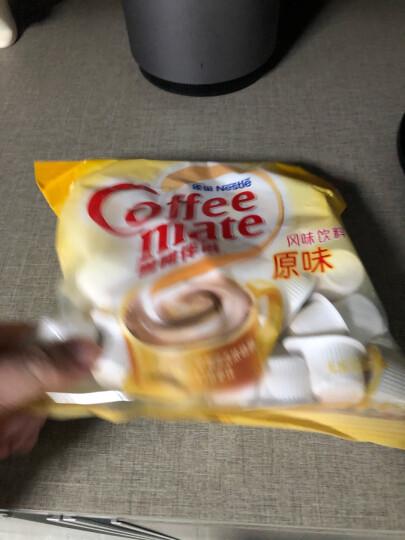 雀巢 Nestle 咖啡奶茶伴侣 风味饮料 原味10ml*20粒盒装 无反式脂肪酸 奶油球 奶精球 晒单图