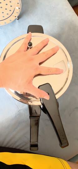 苏泊尔(SUPOR)高压锅304不锈钢复底家用压力锅快煮锅好帮手20/22/24cm电磁炉燃气通用 YS20ED 20CM  4.0升  赠汤勺+蒸盘 晒单图