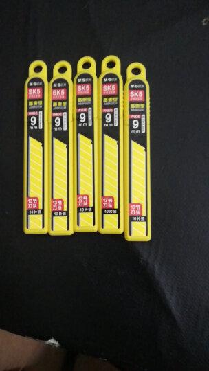 晨光(M&G)文具9mm美工刀 30°多功能自动锁裁纸刀壁纸刀 学生削铅笔刀子 单把装ASS91455 晒单图