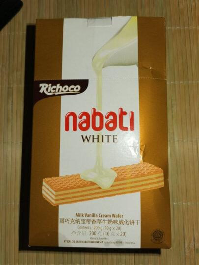 印尼进口 Nabati 丽芝士(Richeese)休闲零食 奶酪味 威化饼干 礼盒装 零食大礼包 1740g/箱 晒单图