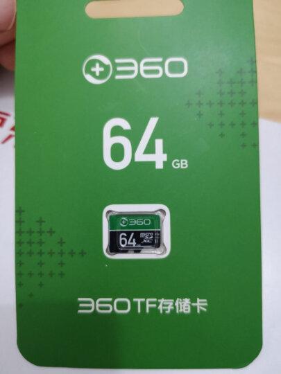 360智能摄像机半年云存(7天覆盖) 晒单图