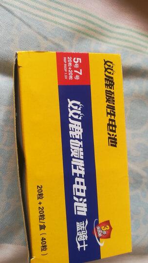 双鹿1号碳性电池 适用于热水器/燃气灶/手电筒/电子琴/收音机 R20S/大号/一号电池 24粒装 晒单图