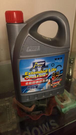 普速(PUSU)全能防锈防冻液 水箱宝 冷却液-35℃ 红色4kg 四季通用 晒单图