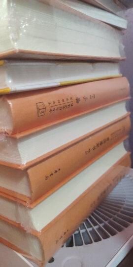 时间旅行者手册 从维苏威火山爆发到伍德斯托克音乐节  中信出版社 晒单图