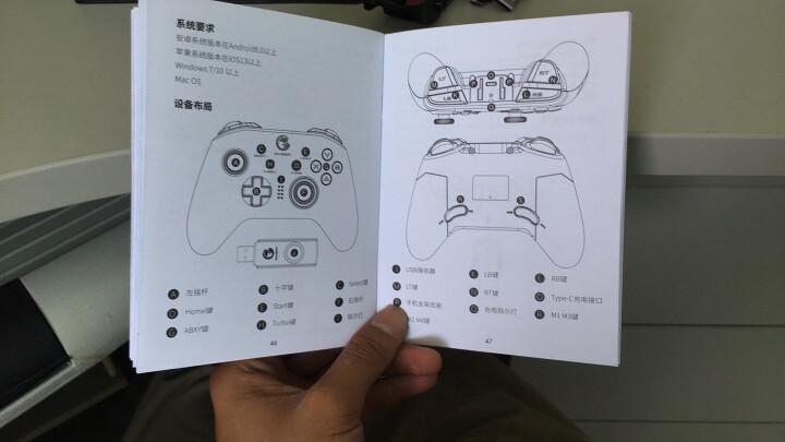 GameSir小鸡T1增强版蓝牙无线,苹果安卓电脑游戏手柄,适配一人之下穿越火线实况足球明日之后非人学园 晒单图