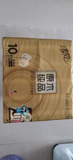 清风(APP)抽纸 原木纯品金装系列 3层120抽软抽纸巾*10包(母婴可用 柔软厚实)(新老包装交替发货) 晒单图
