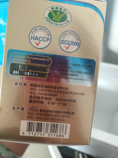 景岳乐亦康益生菌胶囊成人儿童lp33益生菌粉肠道远离过敏可配便秘茶增强免疫力益生元0.5g/粒 120粒/盒*1盒直发 晒单图