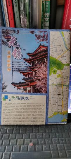 无锡地图新版 江苏无锡旅游交通地图 灵山 鼋头渚 梅园 晒单图