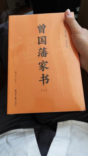 古文辞类纂:评注本,钱锺书16岁熟读的《古文观止》进阶读本(套装全2册) 晒单图