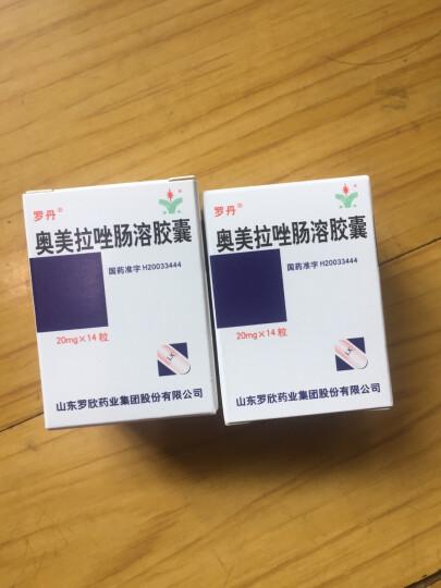 洁维乐 磷酸铝凝胶 20g*4袋 用于胃及十二指肠溃疡及反流性食管炎等酸相关性疾病的抗酸治疗 晒单图