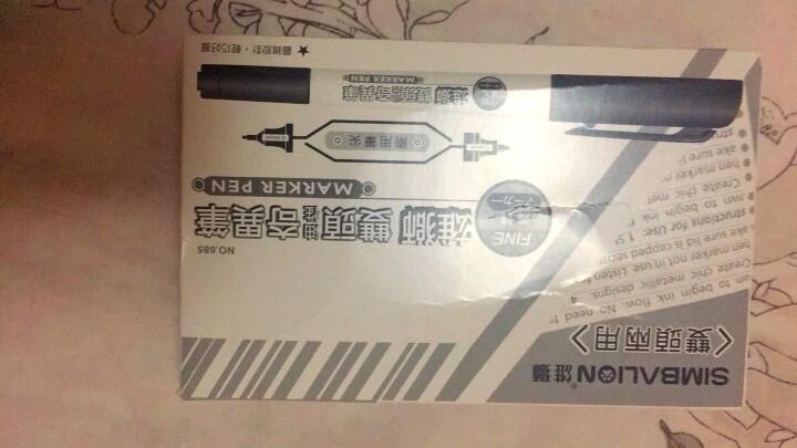 雄狮 双头油性黑色笔 奇异笔 685 记号笔 双头勾线笔 小双头 马克笔水笔 蓝色 单支 晒单图
