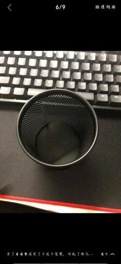 晨光(M&G)文具黑色金属网格圆形笔筒 学生办公通用桌面收纳盒 单个装ABT98404 晒单图