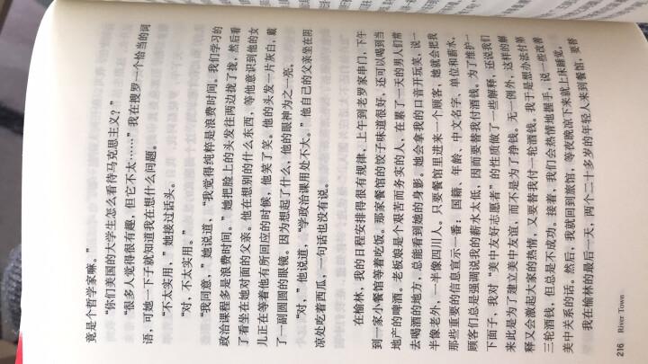 译文纪实·寻路中国——从乡村到工厂的自驾之旅 晒单图