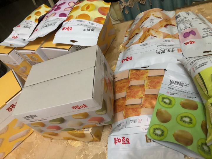 百草味 菠萝干100g/袋 蜜饯果干果脯台湾风味零食休闲食品零嘴小吃 晒单图