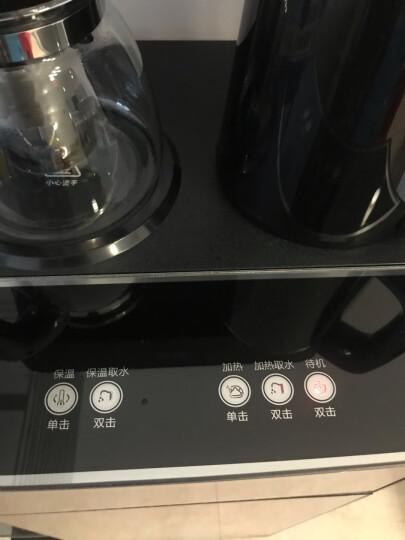 美菱(MeiLing) 饮水机立式家用茶吧机智能速热开水机 美菱品牌秒杀【智能遥控温热款】-晒图评价再奖20元 晒单图