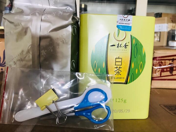 一杯香茶叶明前安吉白茶125g绿茶春茶浓香型2020年新茶礼盒散装 晒单图