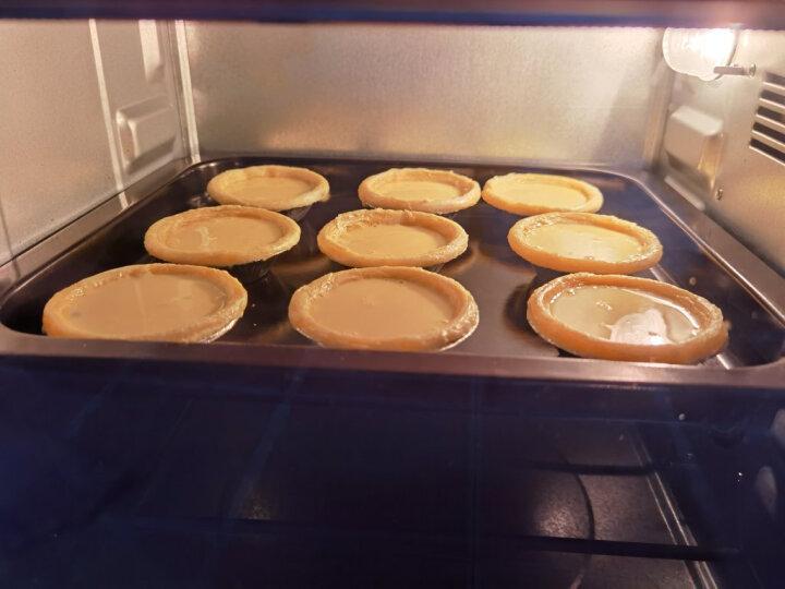 7式牛油蛋挞皮家用套装1600g含蛋挞皮30个蛋挞液500g*2半成品西式烘焙原料 晒单图