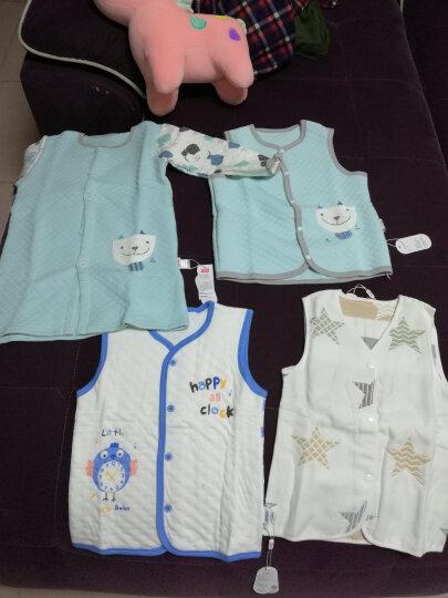 南极人(Nanjiren) 南极人婴儿空气棉马甲夹棉背心宝宝春季装保暖衣服 色织 80CM 晒单图