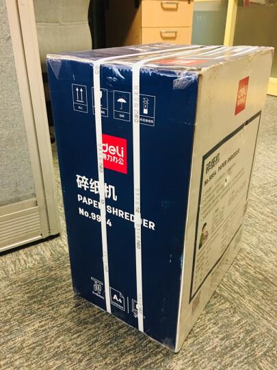 得力(deli)米粒级高保密办公商用碎纸机 5级保密文件颗粒粉碎机9954 晒单图