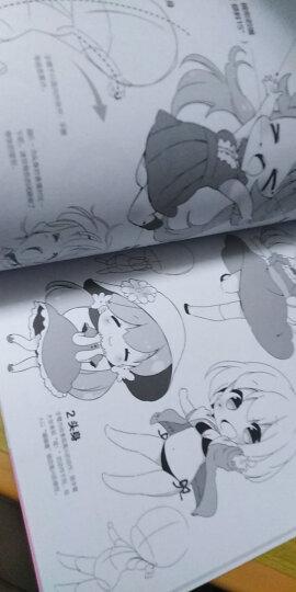 漫画技法从入门到精通(超值综合篇) 晒单图
