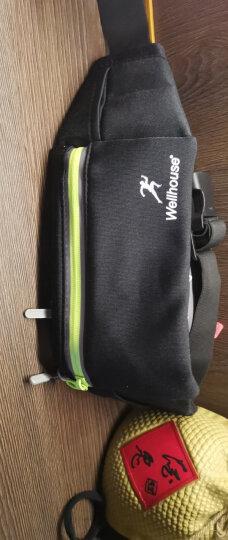 WELLHOUSE 运动腰包 跑步腰包 户外运动骑行手机包 舒适透气贴身隐形包宝蓝 晒单图
