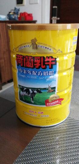 荷兰乳牛 学生配方奶粉 900g听装(新老包装随机发货) 晒单图