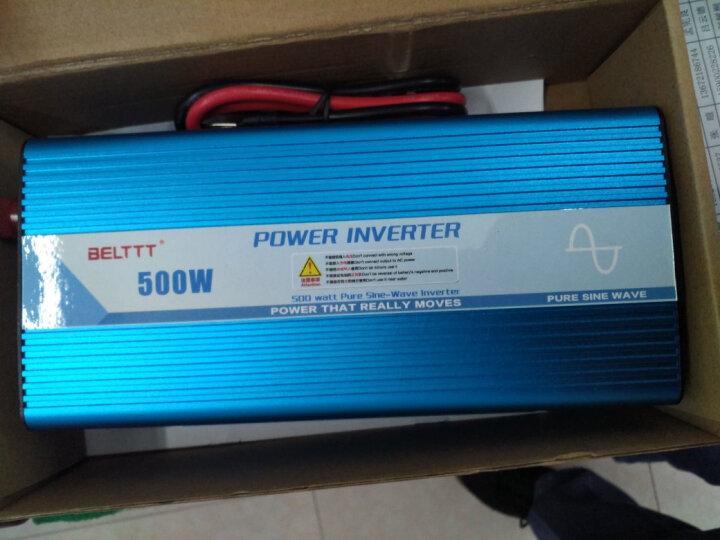BELTTT 纯正弦波逆变器12V转220V1500W电源转换器(足功率) 晒单图