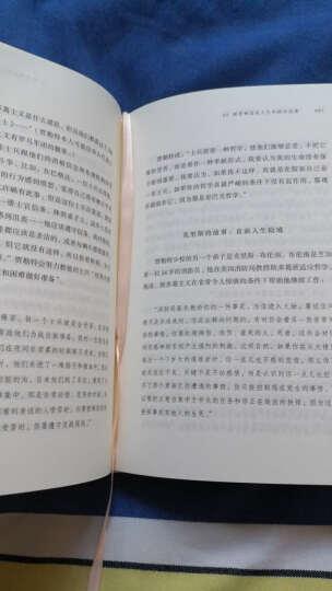 你的第一本哲学书(新思文库)中信出版社 晒单图