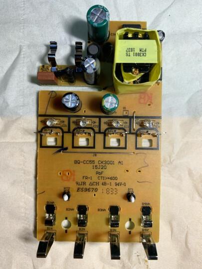 松下爱乐普(eneloop)充电器可充5号7号五号七号电池智能快速充电器可检测电量BQ-CC55C无电池 晒单图