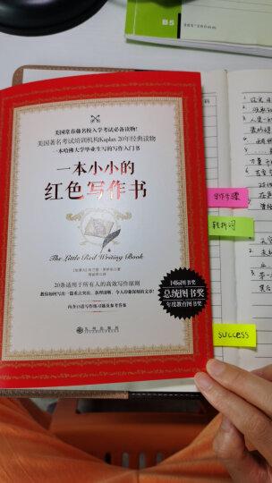 GRE考试神器  小小的蓝色逻辑书+红色写作书+紫色概率书(套装共3册) 晒单图