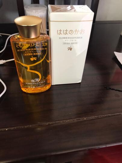亲润孕妇橄榄舒纹护理油120ml  预防淡化 滋润橄榄油 2支装 晒单图