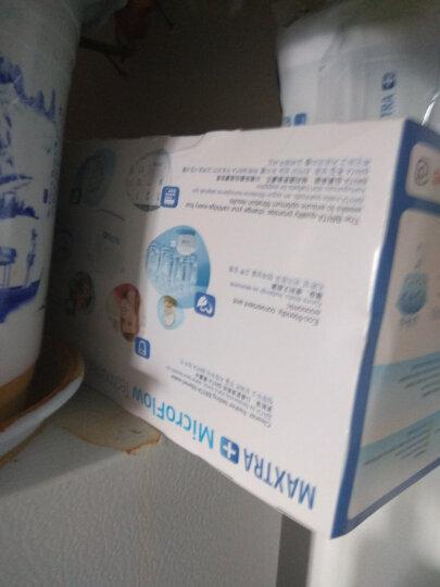 碧然德(BRITA)过滤净水器 家用滤水壶 净水壶滤芯 Maxtra双效滤芯 8枚装 晒单图