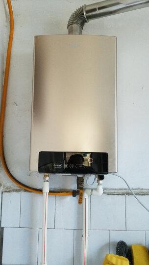 海尔(Haier)13升燃气热水器水伺服多频恒温CO主动安防安全防烫锁JSQ25-13WPT(12T)天然气 京品家电 晒单图