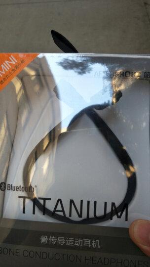 AFTERSHOKZ 韶音 AS600 Titanium 骨传导运动蓝牙耳机 无线 耳骨传导耳机骑行 mini版灰色 晒单图