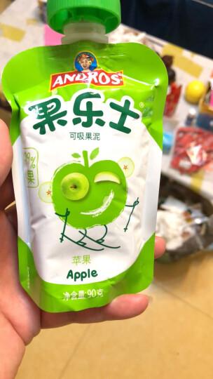 果乐士 99.9%水果+0.1%vc 苹果可吸果泥90g*9水果泥果汁泥不添加盐糖儿童零食 晒单图