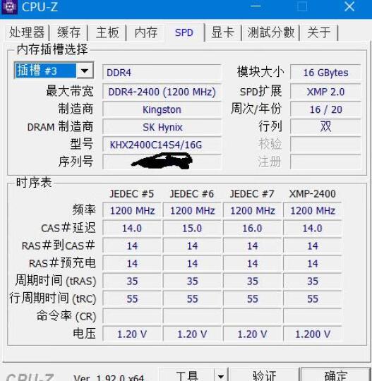 金士顿(Kingston) DDR4 2400 16GB 笔记本内存条 骇客神条 Impact系列 晒单图
