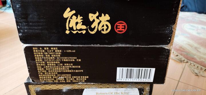 熊猫王(Panda King)精酿啤酒 12度 听罐装 500ml*12听整箱装 晒单图