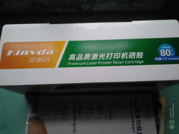 联想(Lenovo)M7405d M7206w7216nw激光打印机 多功能一体机打印复印扫描一体机 7206W无线打印复印扫描 晒单图