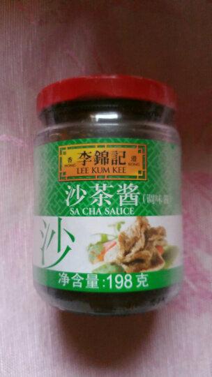 李锦记 火锅调料  沙茶酱198g  酱料火锅烧烤 晒单图