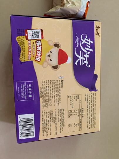 康师傅 妙芙饼干蛋糕点心营养早餐办公室休闲零食小吃奶油味4枚超值装192g 晒单图