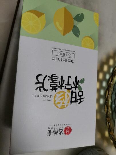 艺福堂 茶叶 花茶 甜核冻干柠檬片 蜂蜜柠檬茶 真大片独立包装 泡水喝的水果茶100g 晒单图