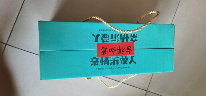 亲情沂蒙人 五香咸鸭蛋20枚*65g 微山湖烤鸭蛋熟红泥烤蛋礼盒咸蛋古法腌制特产 晒单图