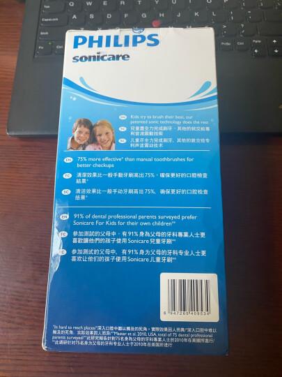 飞利浦(PHILIPS) 电动牙刷 蓝牙版 儿童声波震动(自带刷头*2) (标准/迷你刷头随机发货) HX6322/04 晒单图