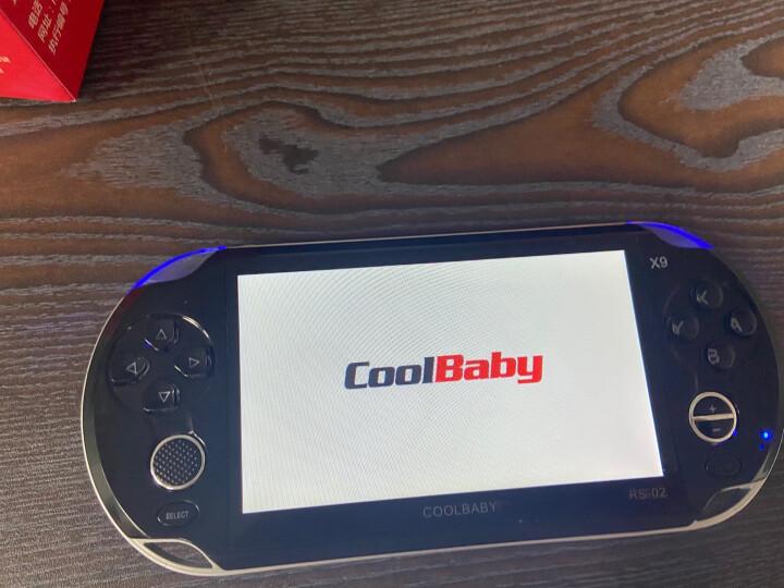酷孩游戏机经典怀旧游戏机掌机5.1掌上游戏机PSP游戏机彩屏GBA游戏机口袋妖怪怀旧游戏机 升级款5.0英寸大屏32G街机(宝石蓝) 晒单图