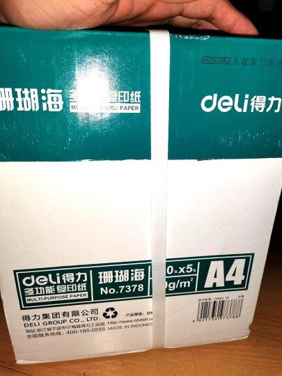 得力(deli)珊瑚海 80g A4 复印纸 中档款打印纸 500张/包 5包1箱(整箱2500张) 晒单图