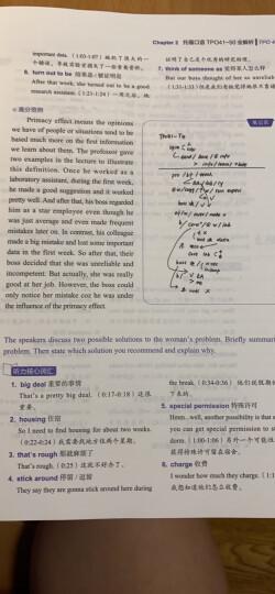 新东方 TOEFL口语/写作素材精选精练 托福 晒单图