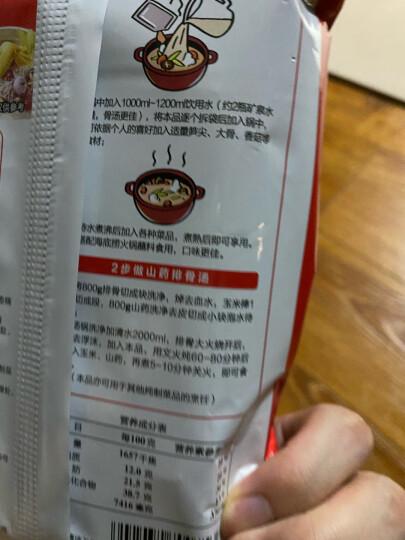 海底捞 清汤火锅底料110g 骨汤鲜香 火锅调料 麻辣烫面条底料调味料 晒单图