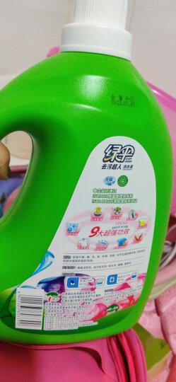 绿伞去污超人洗衣液4kg(薰衣草香) 深层清洁 中性机洗手洗洗衣液 晒单图