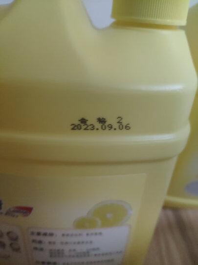 绿伞 柠檬洗洁精2kg/瓶 洗涤灵 轻松去油污除异味护肤不伤手 晒单图