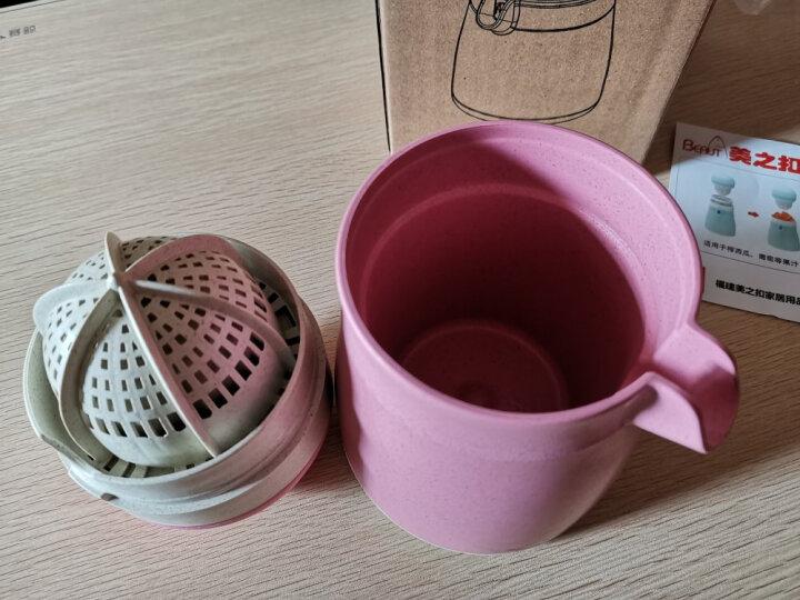 美之扣 不锈钢橙汁榨汁机手动压橙子器简易迷你炸果汁杯小型家用水果柠檬榨汁器 常规款:粉色榨橙器 晒单图
